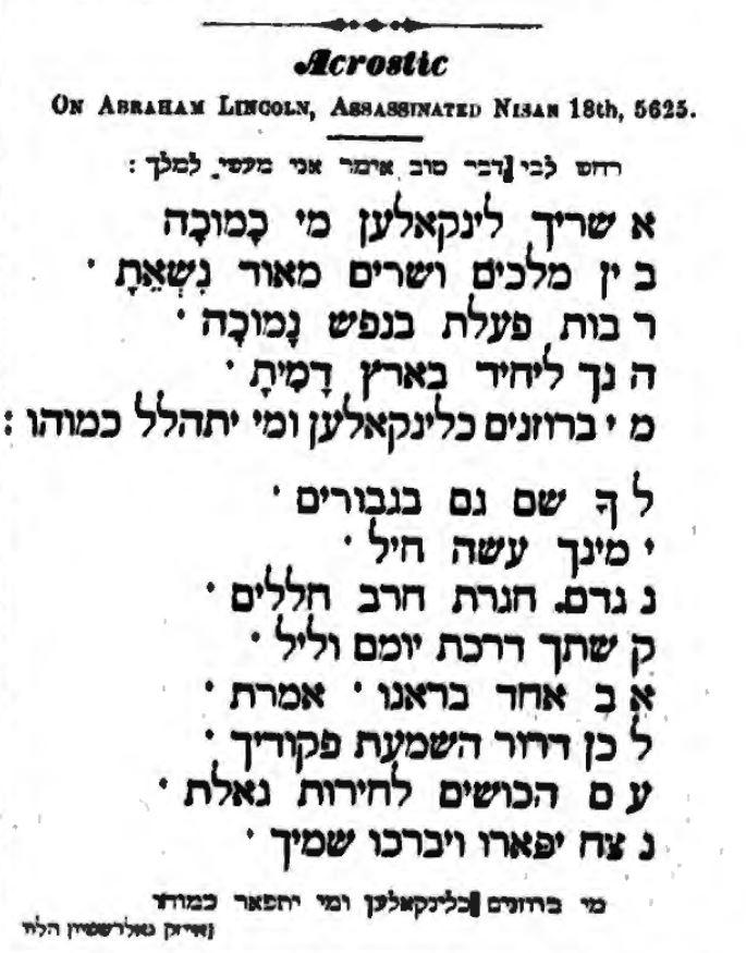 Prayer-for-Lincoln-by-Goldstein-18650526.JPG