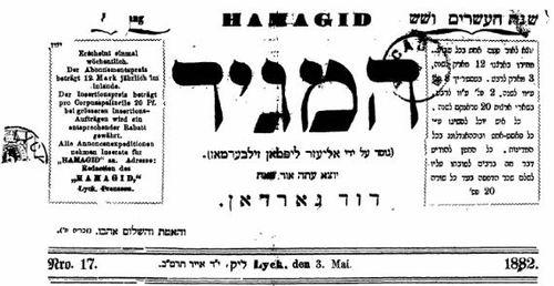 Ha-MagidAgainstImmigration18820503Title.JPG